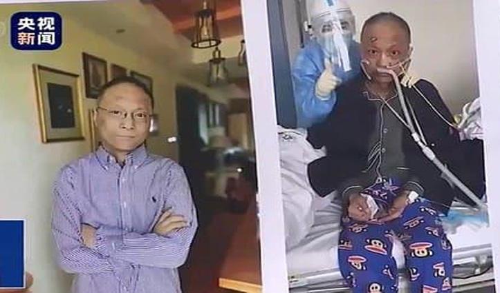 सामान्य हो रहा Wuhan के डॉक्टर की त्वचा का रंग, जो Covid-19 के इलाज के कारण पड़ा था काला