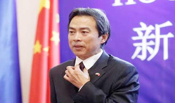 इस्राइल में नई सरकार के शपथ ग्रहण से कुछ देर पहले Chinese Ambassador की मौत, बखेड़ा हुआ खड़ा