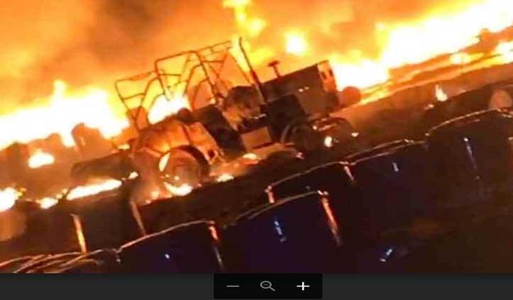 मिंट साइंस केमिकल फैक्टरी में भड़की आग, करोड़ों का सामान जलकर राख
