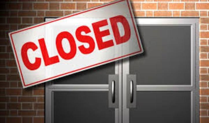 बड़ी कार्रवाई : SBI जवाली 17 मई तक बंद, डीसी कांगड़ा ने जारी किए आदेश