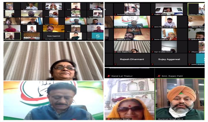 Video Conferencing: हिमाचल से लेबर के पलायन पर कांग्रेस प्रभारी Rajni ने जताई चिंता