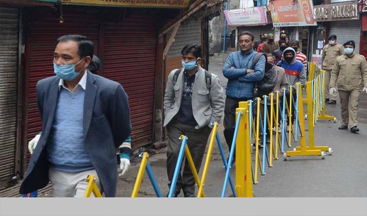 हिमाचल: Corona के बीच इन सरकारी कर्मियों का Office जाना हुआ अनिवार्य; रखना होगा इन बातों का ध्यान