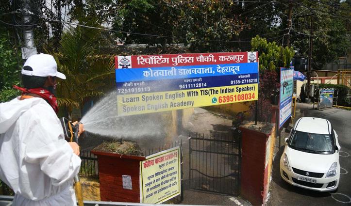 Covid-19 इन Uttarakhand: मरीजों की संख्या 729 पहुंची; पौड़ी में एक की मौत