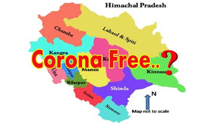 जानिए- Himachal कब तक हो जाएगा कोरोना फ्री, कम हो रहे एक्टिव मामले