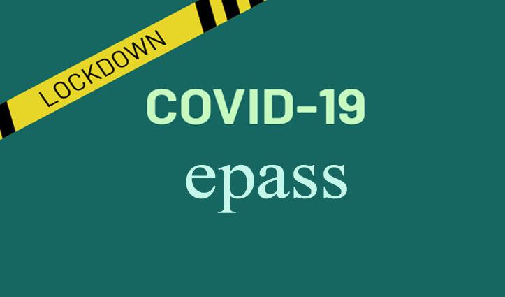 हिमाचल आने वाले वाहन ना होने पर Covid epass के लिए ना करें आवेदन, करें ऐसा