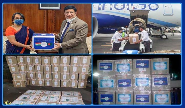 भारत ने देश में निर्मित 30,000 Coronavirus टेस्टिंग किट्स बांग्लादेश को दान किए