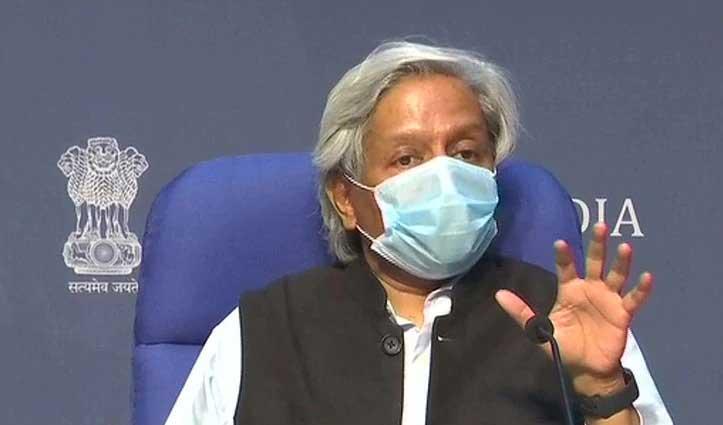 Covid-19 वैक्सीन को लेकर क्या कर रहा है India; सरकार ने सबकुछ बताया