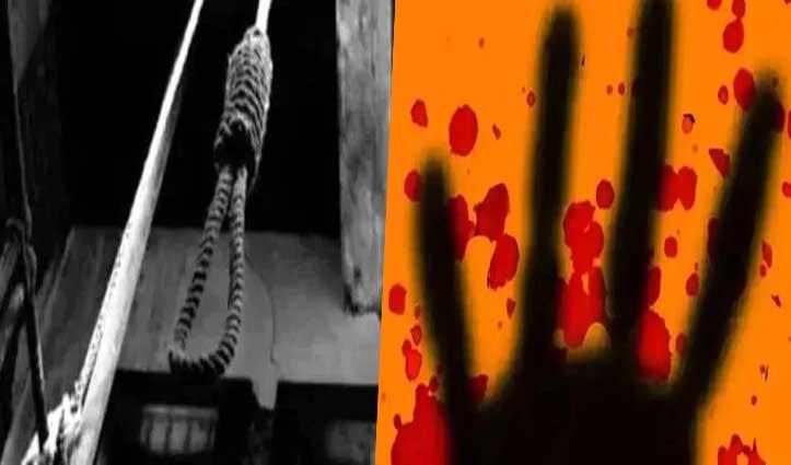 Crime: दोनों ने शराब पी कर किया झगड़ा फिर पत्नी की हत्या कर 7वें पति ने कर लिया सुसाइड