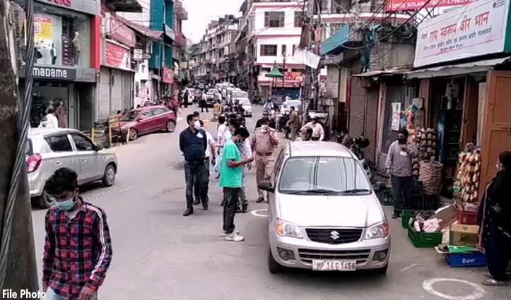 हिमाचल के इस जिला में Curfew की ढील सुबह 9 बजे से शाम 5 बजे तक, बाजार Monday को रहेंगे बंद
