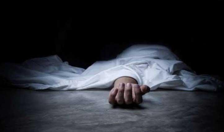 Sundernagar: घर के आंगन में बैठी महिला को बैल ने मारी टक्कर, गई जान