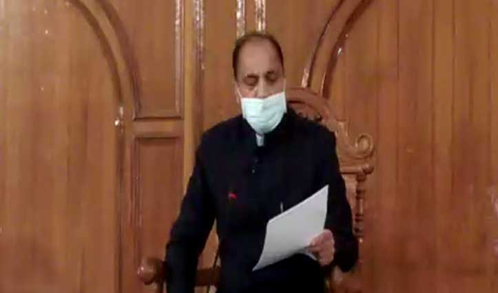 CM Jai Ram directs officers to ensure quarantine norms being followed strictly