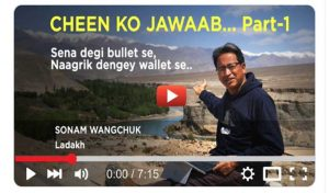 '3 Idiots' के वांगचुक ने देशवासियों से China निर्मित सामान का इस्तेमाल न करने का किया आग्रह