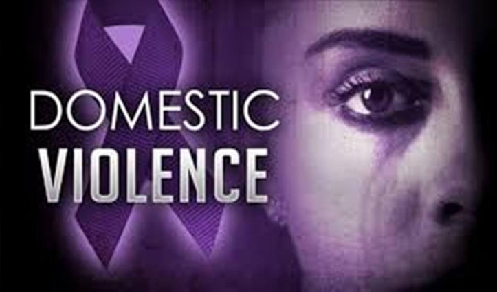 Lockdown में घरेलू हिंसा के सबसे अधिक Case उत्तराखंड और हरियाणा से सामने आए