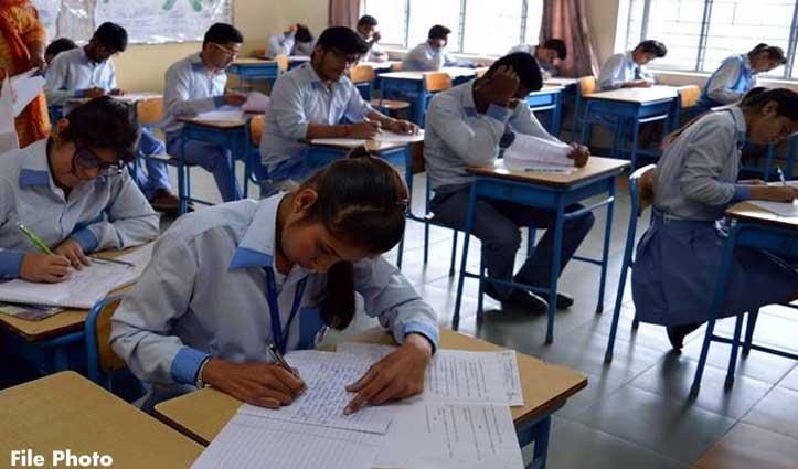 12वीं Geography, कंप्यूटर साइंस और वोकेशनल परीक्षा को लेकर Board का बड़ा फैसला-जानिए
