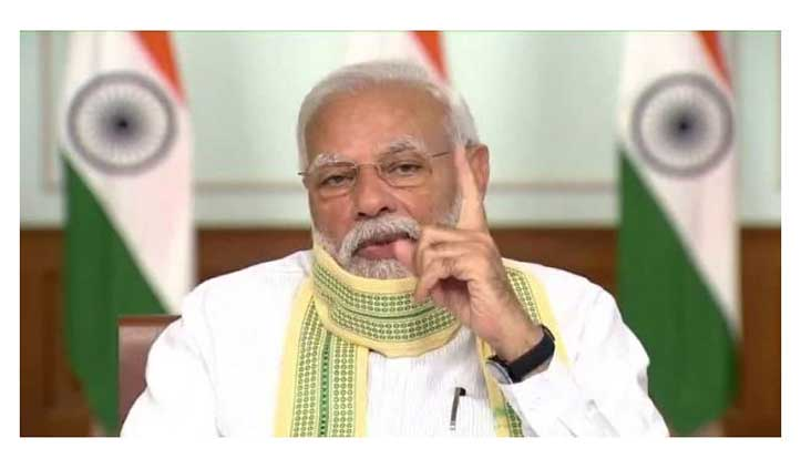 Handwara Encounter : पीएम मोदी ने शहीदों को दी श्रद्धांजलि, बोले- कभी भुलाया नहीं जा सकेगा बलिदान