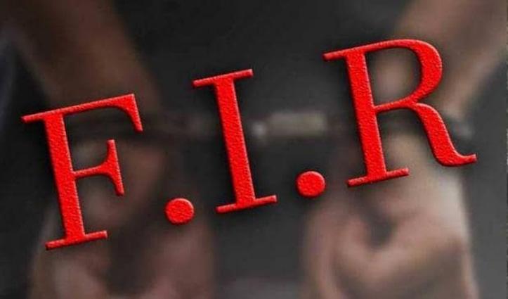 #Solan में मीट काटने वाले तेजधार हथियार से युवक पर हमला, FIR