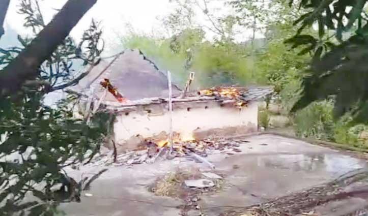 Una के बंगाणा में जला मकान, गेंहू, कपड़ों सहित पूरा मकान राख