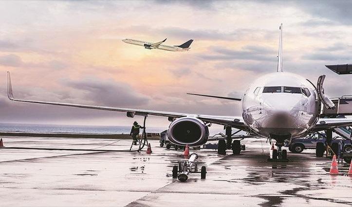 25 मई से शुरू हो रही हैं Domestic Flights: बांटे गए रूट, टिकट के लिए अधिकतम सीमा तय