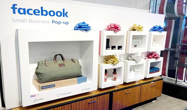 अब Facebook के जरिए ऑनलाइन व्यापार सकेंगे छोटे कारोबारी, जानिए नए फीचर के बारे में