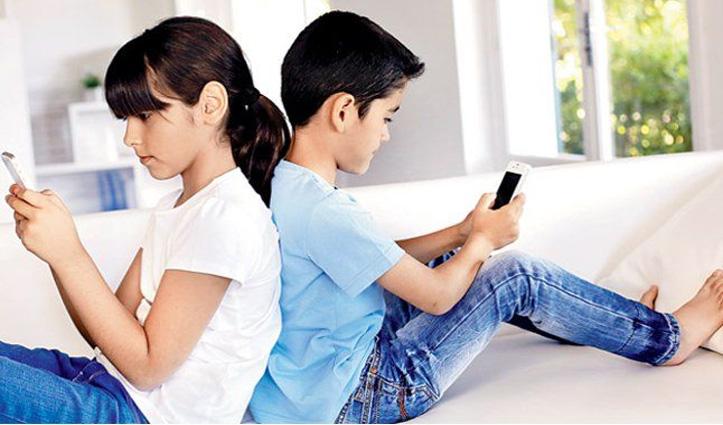 Lockdown 3.O: अपने स्मार्टफोन पर खेलें ये मजेदार गेम्स, ताजा हो जाएंगी बचपन की यादें