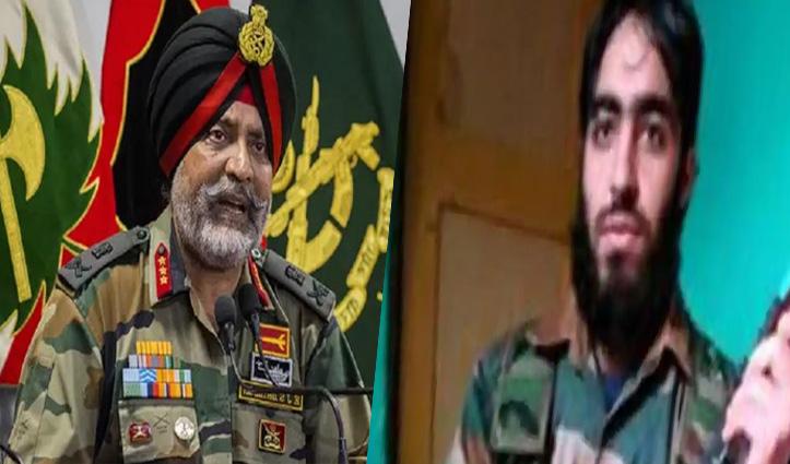 हिज्बुल ने गाजी हैदर को बनाया कश्मीर में नया कमांडर; KJS ढिल्लों बोले- कितने गाजी आए, कितने गए…