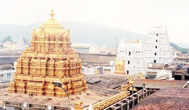 भगवान के दर पर भी Corona की मार, तिरुपति बालाजी मंदिर से 1300 Employee हुए बाहर