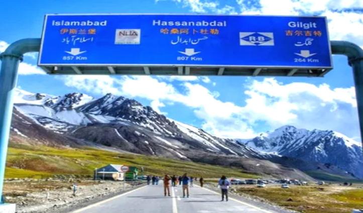 POK पर भारत की पाकिस्तान को खरी-खरी: कहा- हमारे हिस्से से कब्जा छोड़े PAK