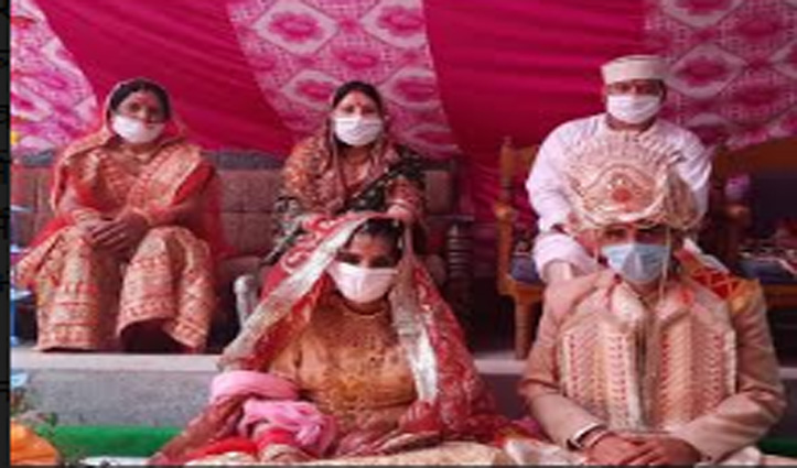 Gohar: लॉकडाउन में सोशल डिस्टेंसिंग का पालन करते हुए दूल्हा-दुल्हन ने लिए सात फेरे