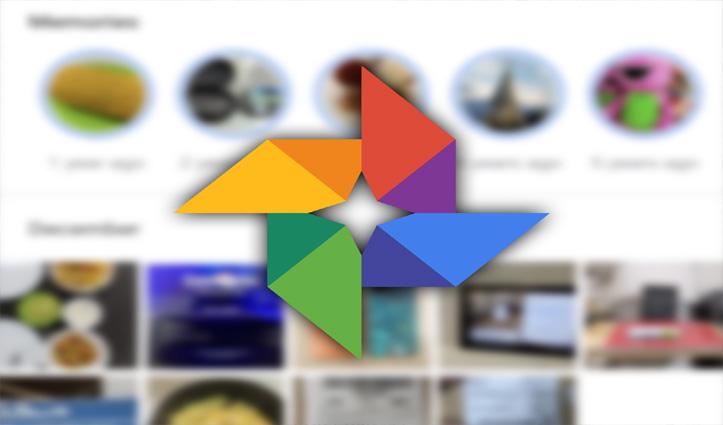 Google Photos से डिलीट हुए फोटो-वीडियो ऐसे मिल जाएंगे वापस, जानें