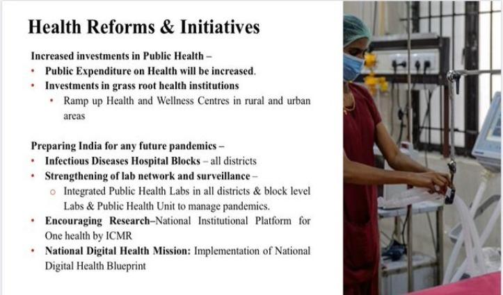 Health Sector में वित्त मंत्री का बड़ा ऐलान, ब्लॉक स्तर पर बनाई जाएंगी Public Health Lab