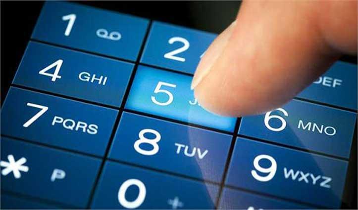 Home Quarantine परिवारों को होम डिलीवरी सेवा, इन नंबर पर करें संपर्क