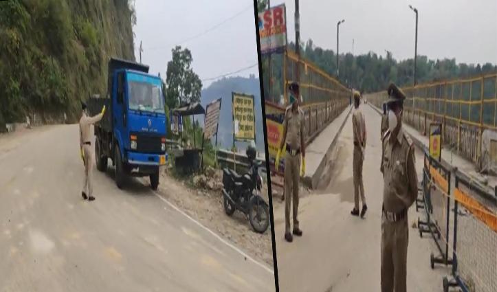कोरोना से जंग की तैयारी : Hamirpur से Kangra को जोड़ने वाले ब्यास पुल पर सुरक्षा कड़ी