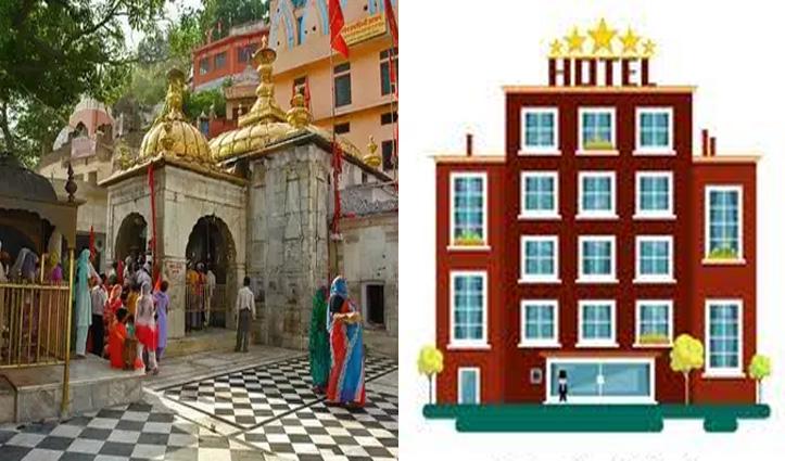 ब्रेकिंगः  हिमाचल में  8 जून से खुलेंगे मंदिर और Restaurant लेकिन रहेगी कुछ शर्तें