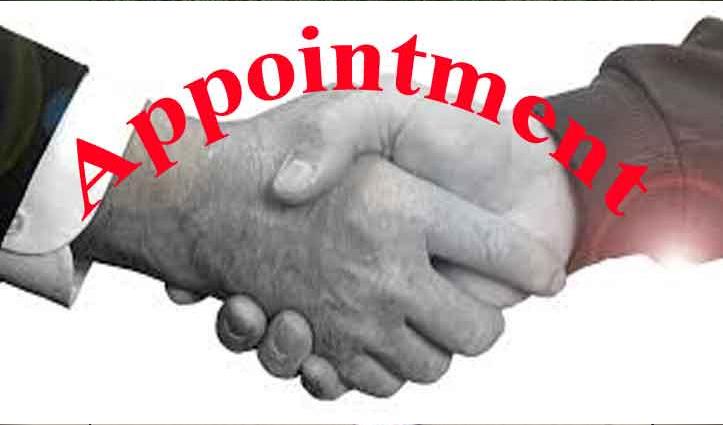 जेसी शर्मा होंगे CM के प्रधान सचिव, बत्ता को सौंपी यह जिम्मेदारी-20 IAS इधर-उधर
