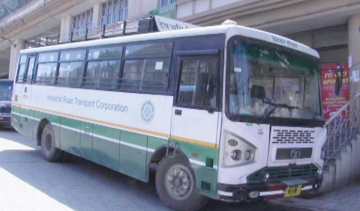 Good news: धर्मशाला से शिमला के लिए आज से शुरु होगी Night Bus Service,ये रही Timing