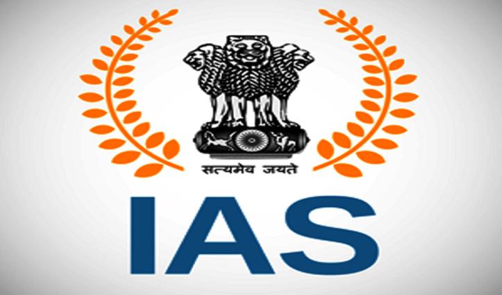 First Hand: हिमाचल प्रशासनिक सेवा के 11 अधिकारी बने IAS
