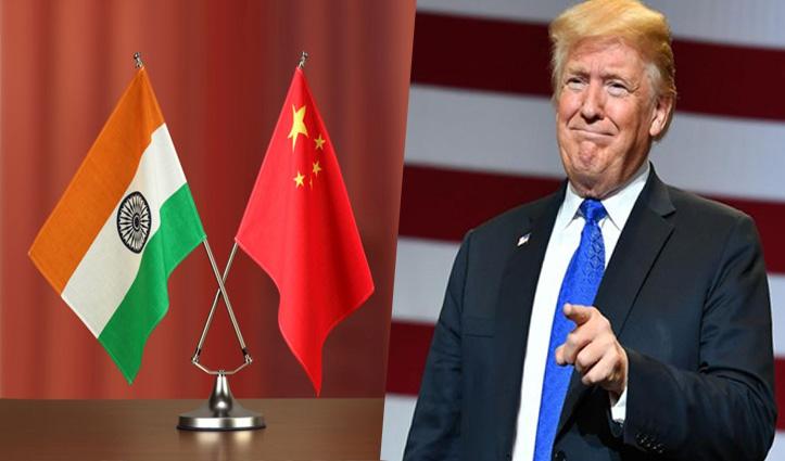 भारत के बाद China ने भी दिया Trump के मध्यस्थता ऑफर पर जवाब; कहा- तीसरे की जरूरत नहीं