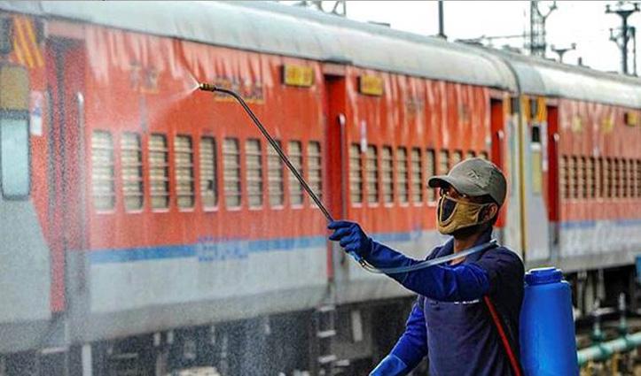 Rail Travel के लिए गृह मंत्रालय ने जारी किए निर्देश; यात्रा से पहले जानें ये जरूरी बातें