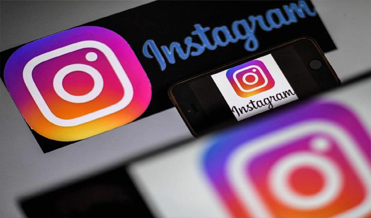 Instagram का नया फीचर आउट: अब एक साथ 50 लोग कर सकेंगे Video Call