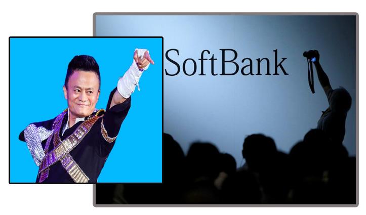 इस्तीफ़ा: अलीबाबा के सह-संस्थापक Jack Ma ने 13 साल बाद छोड़ा Softbank का बोर्ड