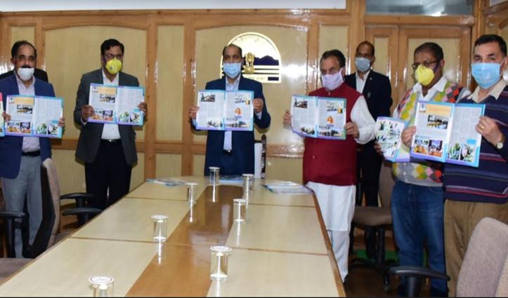 जयराम ठाकुर ने शिमला में स्कूल शिक्षा बोर्ड के Newsletter का किया विमोचन
