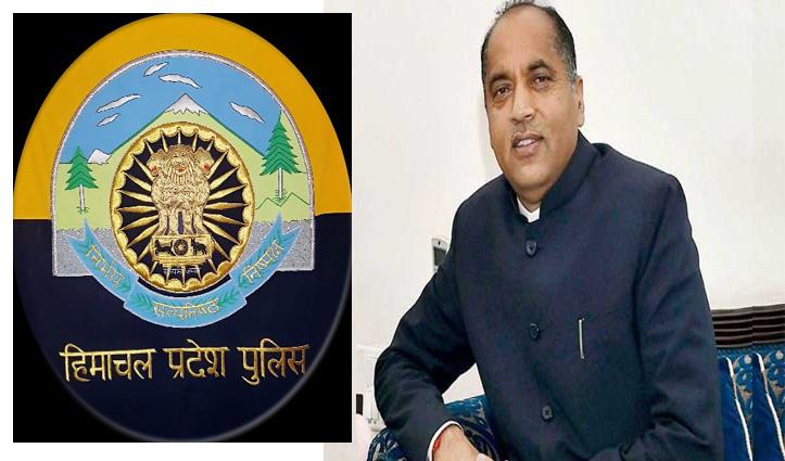 हिमाचल के नए DGP के लिए आयोग ने लगाई पैनल पर मुहर, अंतिम फैसला CM जयराम के हाथ