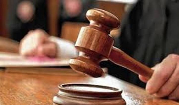 Lockdown के दौरान राशन बांटने के मामले में दो आरोपियों को मिली जमानत
