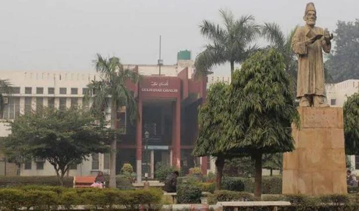 जामिया ने Students को सुनाया Hostel खाली करने का फरमान, घर जाने को कहा