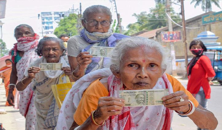 Lockdown के बीच इस दिन आएगी महिलाओं के जनधन खाते में 500 रुपए की अगली क़िस्त, यहां जानें