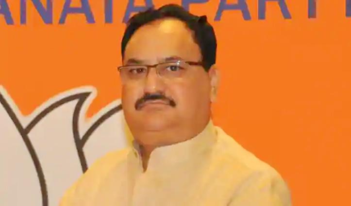 ब्रेकिंगः BJP राष्ट्रीय अध्यक्ष जेपी नड्डा ने डॉ. राजीव बिंदल का इस्तीफा किया स्वीकार