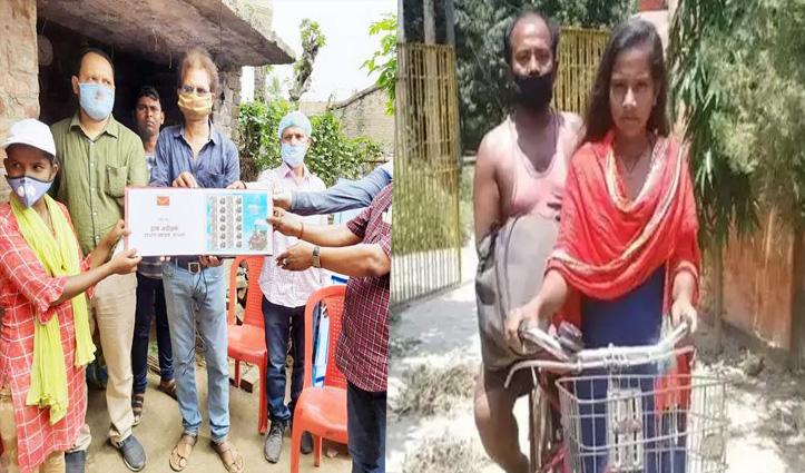 पिता को लेकर Gurugram से Bihar की साइकिल यात्रा करने वाली ज्योति के सम्मान में डाक टिकट जारी