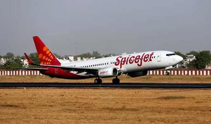 Covid-19: हिमाचल आने वाली Air India की 2 फ्लाइट कैंसिल; स्पाइस जेट से 33 यात्री पहुंचे कांगड़ा