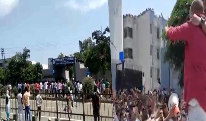 कठुआ: मजदूरों ने Salary की मांग को लेकर Mill के बाहर किया हंगामा, जमकर हुई तोड़फोड़