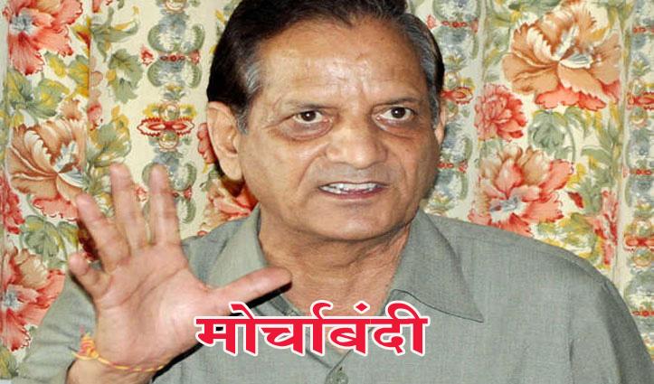 Exclusive: कांगड़ा में पकी BJP की खिचड़ी, Dhumal समर्थकों के बीच Kishan Kapoor भी जा बैठे